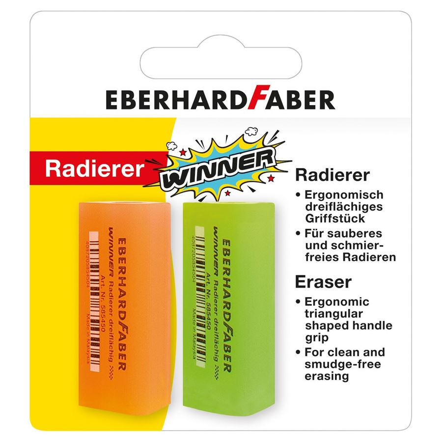 Eberhard-Faber - Winner Eraser, blister of 2